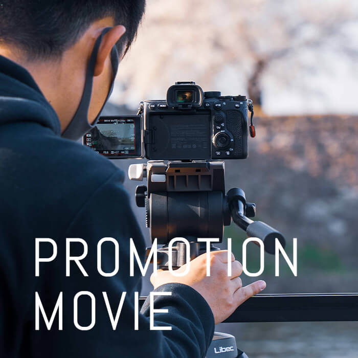 PROMOTION MOVIE