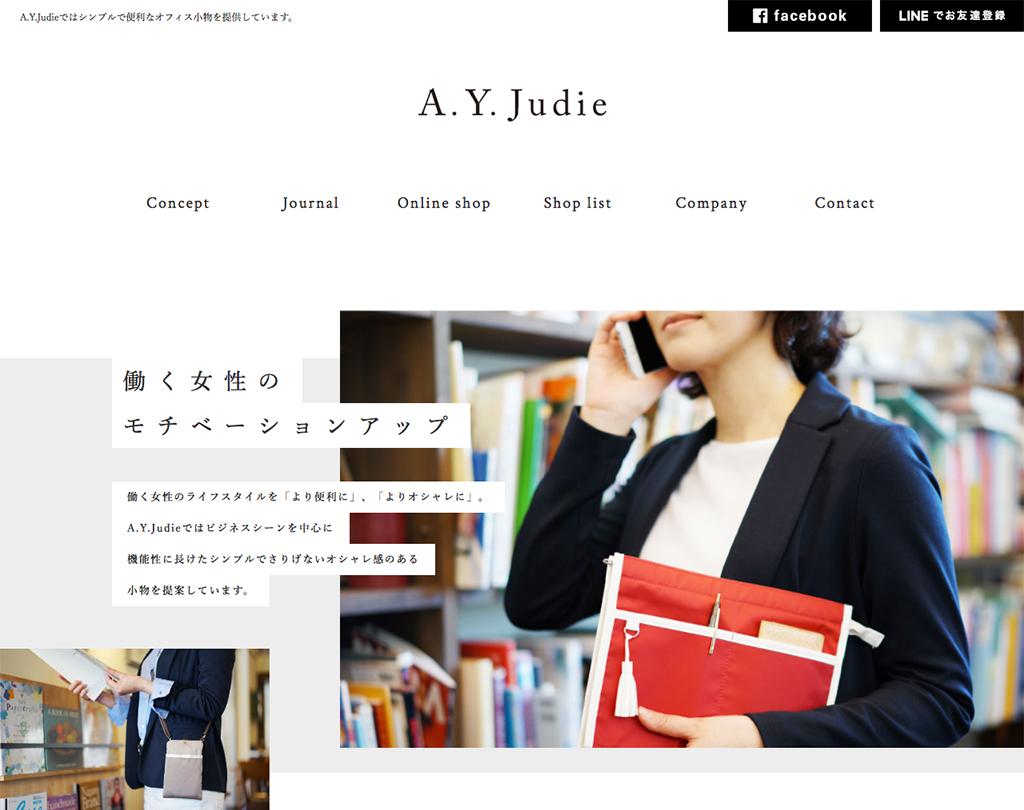 A.Y.Judie【オフィシャルwebサイト制作】