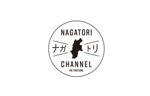 ナガトリCHANNEL 【映像・動画制作】